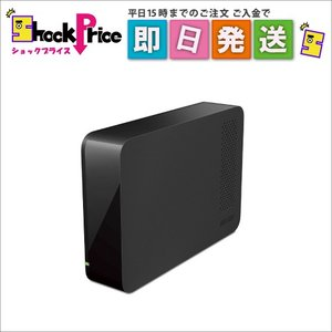HDLC20U3BKD BUFFALO USB3.0 外付けハードディスク PC/家電対応 2TB ブラック HD-LC2.0U3-BKD|mnet