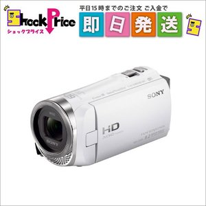 HDRCX485W SONY Handycam 光学30倍 ビデオカメラ ホワイト HDRCX485W|mnet