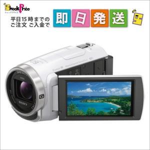 HDRCX675W SONY ビデオカメラ 32GB 光学30倍 ホワイト Handycam HDR-CX675-W|mnet