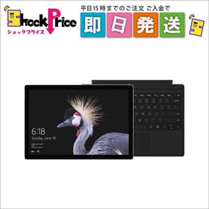 HGG00004 マイクロソフト Surface Pro + ブラック タイプ カバー セット HGG00004|mnet