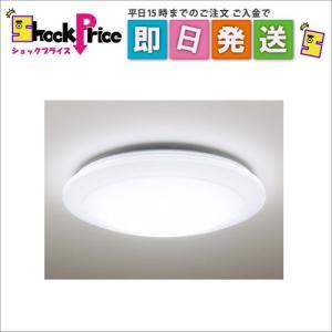HHCA0610N パナソニック 調光タイプ LEDシーリングライト 〜6畳 HHCA0610N|mnet