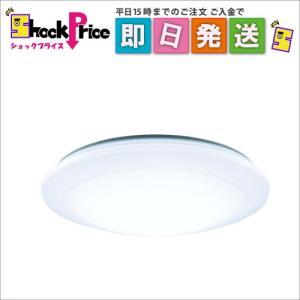 HHCB0811A パナソニック LEDシーリングライト 調光・調色タイプ ~8畳 HH-CB0811A|mnet