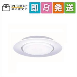 [ゾロ目 クーポン配布]HHCB0880A Panasonic LEDシーリングライト AIR PANEL LED 調光・調色タイプ ~8畳 HH-CB0880A|mnet
