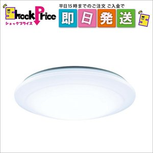 HHCB1211A パナソニック LEDシーリングライト 調光・調色タイプ ~12畳 HH-CB1211A|mnet