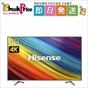 HJ43K300U ハイセンス 43V型 4K対応 液晶 テレビ HJ43K300U|mnet
