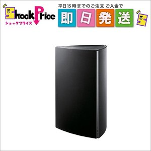 HLSCM500 I-O DATA NAS 500GB スマホ写真を自動保存 iPhone/iPad/Android対応 日本製 HLS-CM500|mnet