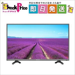 【3年間メーカー保証付】HS32K225 ハイセンス 32V型 ハイビジョン 液晶テレビ HS32K225|mnet