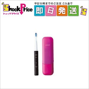 HTB601PK オムロン メディクリーン 充電機能付きモバイルケース採用 電動歯ブラシ ピンク HTB601PK|mnet