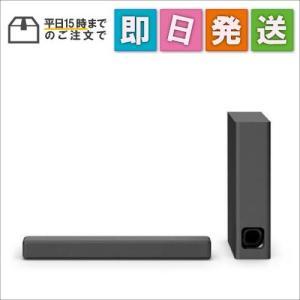 HTMT300B SONY サウンドバー 2.1ch NFC/Bluetooth ホームシアターシステム チャコールブラック HT-MT300-B|mnet