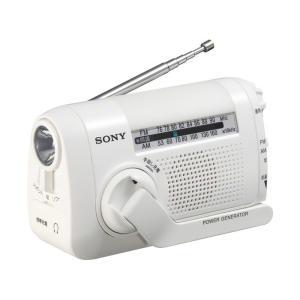 ICFB08W SONY iPhone充電対応 手回し充電ラジオ ホワイト ICF-B08/W|mnet