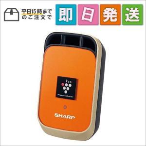 IGJC1D SHARP プラズマクラスター25000搭載 車載 イオン発生 カーエアコン取付タイプ オレンジ IG-JC1-D|mnet