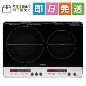 IHKW12B アイリスオーヤマ 2口IHコンロ ブラック IHK-W12-B|mnet
