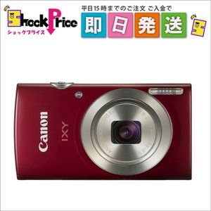 IXY180RE Canon デジタルカメラ IXY 180 レッド 光学8倍ズーム IXY180RE|mnet