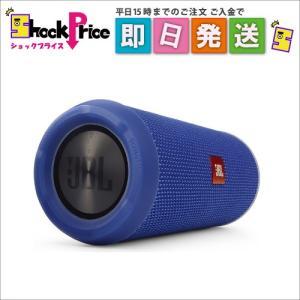 JBLFLIP3BLUE JBL FLIP3 Bluetoothスピーカー防水機能 ブルー JBLFLIP3BLUE|mnet