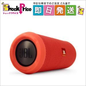 JBLFLIP3ORG JBL FLIP3 Bluetoothスピーカー防水機能 オレンジ JBLFLIP3ORG|mnet