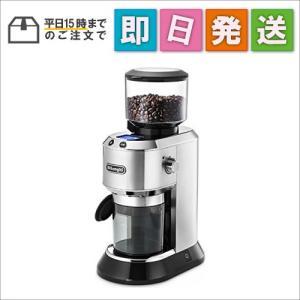 KG521JMSSS デロンギ コーヒーグラインダー 「デディカ」 KG521J-M mnet