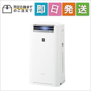 KIHS50W SHARP 加湿空気清浄機プラズマクラスター25000 ハイグレード13畳/空気清浄23畳 ホワイト KI-HS50-W|mnet
