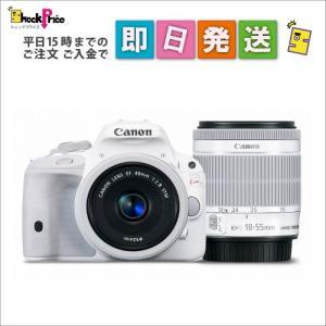 Canon デジタル一眼レフカメラ EOS ダブルレンズキット2 KISSX7WH-WLK2|mnet