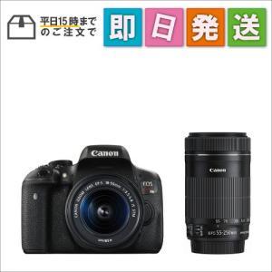KISSX8IWKIT Canon デジタル一眼レフ EOSKissX8i ダブルズームキット EF-S18-55mm/EF-S55-250mm 付属 EOSKISSX8I-WKIT|mnet