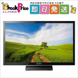 KJ24W450D ソニーハイビジョン液晶TV BRAVIA 24V型 ブラック KJ-24W450D|mnet