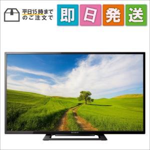 KJ32W500C ソニー 液晶テレビブラビア ハイビジョン 2015年モデル 32V型 KJ-32W500C|mnet