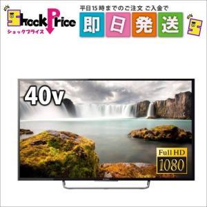 KJ40W730C ソニー SONY 40V型 液晶 テレビ ブラビア KJ-40W730C|mnet