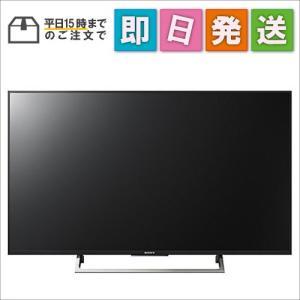 KJ43X8000E ソニー SONY 43V型 4K対応 テレビ ブラビア KJ-43X8000E B|mnet
