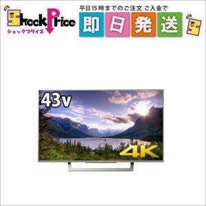 【訳あり】KJ43X8300D SONY 43V型 4K対応 液晶 テレビ ブラビア KJ-43X8300D シルバー |mnet