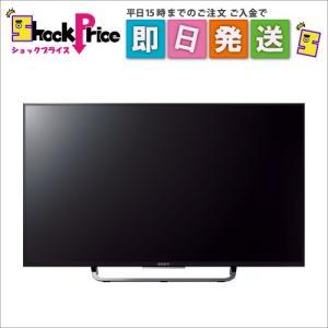 KJ43X8500C ソニー 地上・BS・110度CSデジタルハイビジョン液晶テレビ BRAVIA X8500C 43V型 KJ-43X8500C|mnet