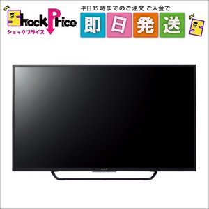 KJ49X8000C ソニー BRAVIA 4K液晶テレビ 49インチ KJ-49X8000C KJ49X8000C|mnet