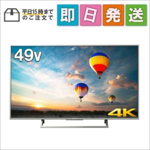 KJ49X8000E ソニー SONY 49V型 4K対応 テレビ ブラビア KJ-49X8000E (2017年モデル)|mnet
