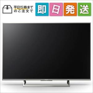 KJ49X8000ES ソニー 49V型 液晶 テレビ ブラビア KJ-49X8000E S 4K Android TV|mnet