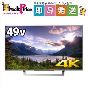 KJ49X8300D ソニー SONY 49V型 4K対応 液晶 テレビ ブラビア KJ-49X8300D|mnet