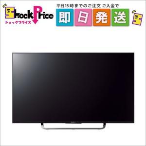 KJ49X8500C SONY BRAVIA 49インチ 4K液晶テレビ KJ49X8500C★|mnet