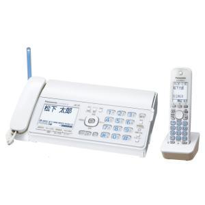 KX-PD502DL-W パナソニック デジタルコードレスFAX 子機1台付き DECT準拠方式 ホワイト KX-PD502DL-W|mnet