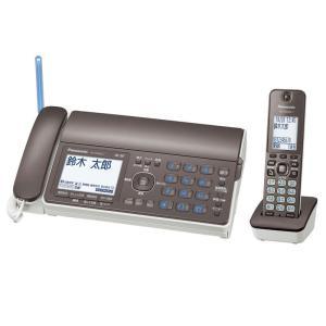 KXPD503DLT パナソニック おたっくす デジタルコードレスFAX ブラウン KXPD503DLT|mnet