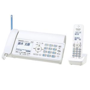 KXPD503DLW パナソニック おたっくす デジタルコードレス普通紙ファクス ホワイト KXPD503DLW|mnet
