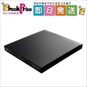 LBDPUC6U3VBK ロジテック ポータブルブルーレイドライブ ブラック LBD-PUC6U3VBK LBDPUC6U3VBK|mnet