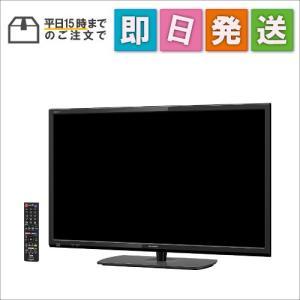 LC32H40 シャープ 32V型 ハイビジョン 液晶 テレビ AQUOS LC-32H40|mnet