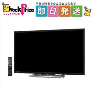 LC32W25B シャープ AQUOS ハイビジョン液晶テレビ 32インチ LC-32W25-B LC32W25B|mnet