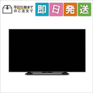 LC50W35 シャープ 50V型 液晶 テレビ...の商品画像