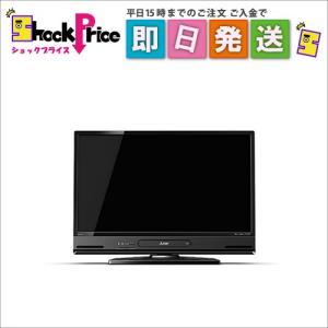 LCDA32BHR85 三菱電機 32V型 液晶カラーテレビ REAL A-BHR8シリーズ LCD-A32BHR85|mnet