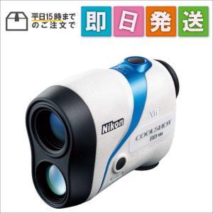 LCS80VR Nikon ゴルフ用レーザー距離計 COOLSHOT 80 VR LCS80VR|mnet