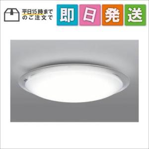 LECAHS1210K 日立 LEDシーリングライト [ラク見え]搭載タイプ 〜12畳 (調光・調色) LEC-AHS1210K|mnet