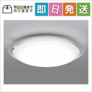 [ゾロ目]LECAHS810K 日立 LEDシーリングライト [ラク見え]搭載タイプ ~8畳 (調光・調色) LEC-AHS810K|mnet