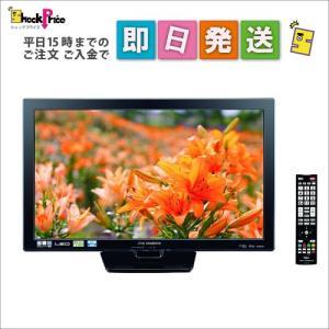 LVW24EU3 DXブロードテック 地上・BS・110度CSデジタルハイビジョン液晶テレビ 24V型 LVW24EU3|mnet
