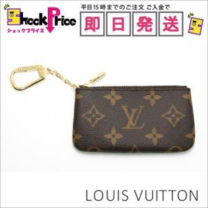 Louis Vuitton M62650 モノグラム コインケース ヴィトン キーケース 新品 ユニセックス ギフト プレゼント|mnet