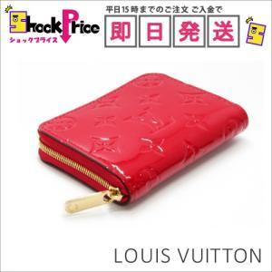 Louis Vuitton M90202 ジップコインケース レッド系 ヴィトン ラウンドジップ 新品 小銭入れ プレゼント レディース|mnet