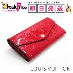 Louis Vuitton M90208 ヴェルニ モノグラム長財布 レッド系 レディース スナップ式 ヴィトン|mnet