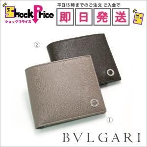 Bvlgari ブルガリ 2つ折り財布 人気財布 メンズ 2色 レザー 折り畳み財布 ウォレット 新品 ギフト 新作|mnet